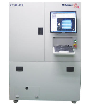 K3100 Spectral IPCE Measurement System